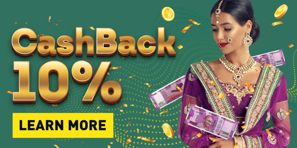 RajBet cashback special offer (9)