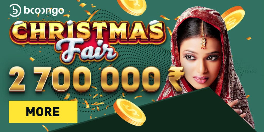RajBet Christmas special offer