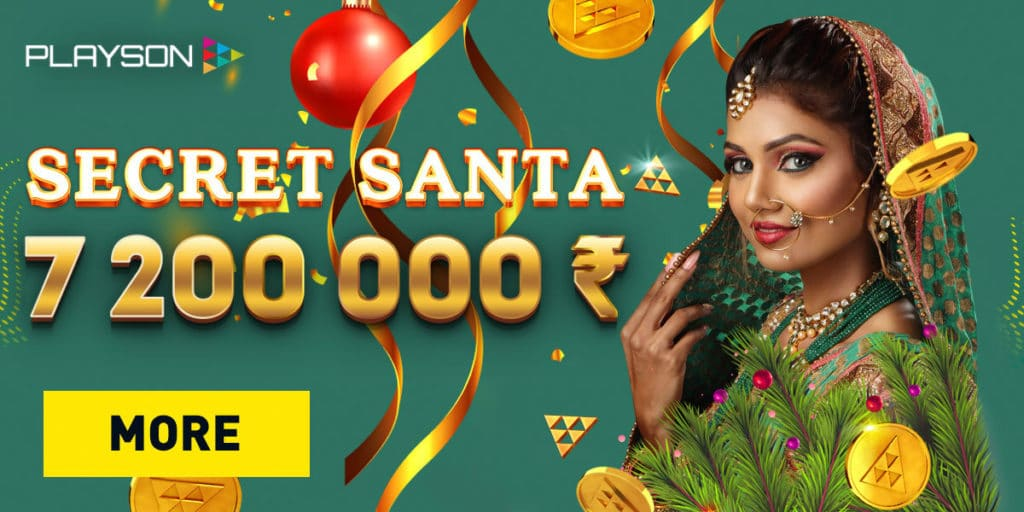 RajBet Baccarat special offer